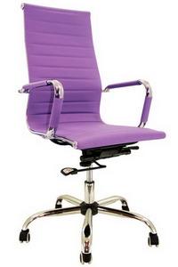 scaune de birou mov