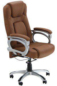 scaune directoriale elegante
