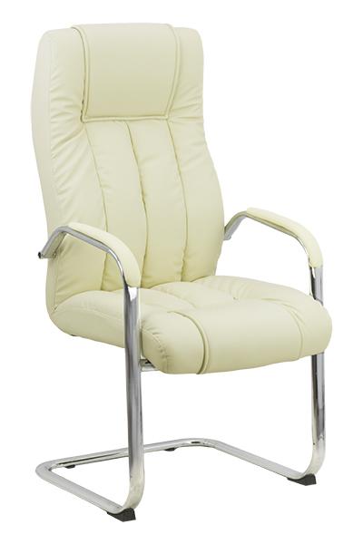 scaunul de vizitatori crem